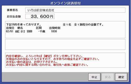 pos_flow02